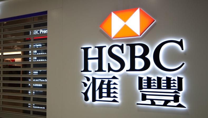 HSBC GAM launches sustainable EM equity ETF